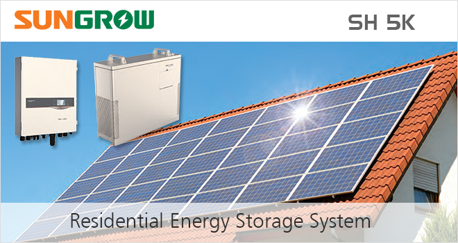 Sungrow Hybrid Inverter